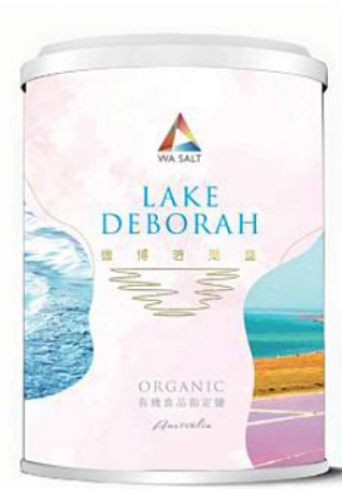 澳洲德博若湖鹽 LAKE DEBORAH SALT 500g