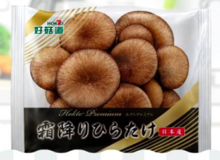 好菇道霜降平菇(100g*20包)/黑美人菇