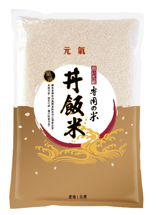 元氣丼飯米5KG