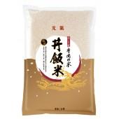 丼飯米5KG