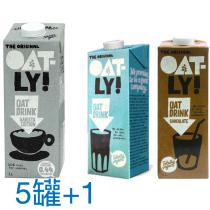 瑞典Oatly燕麥奶 咖啡大師1L 5+1罐