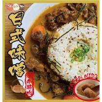 【即食料理】日式味噌燉牛筋肉 買9送1