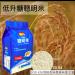 低升糖聰明米 GI值54 1.5KG /低升糖米 dgi米 低gi米